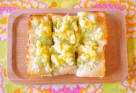 チーズとキャベツのトースト