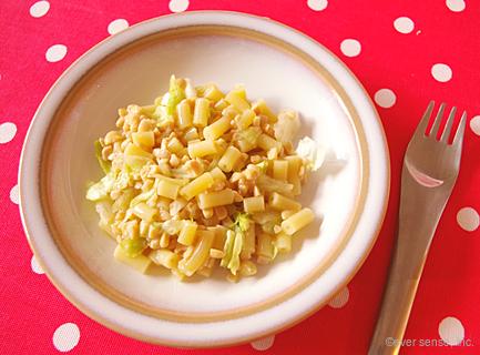 レタスと納豆のパスタ