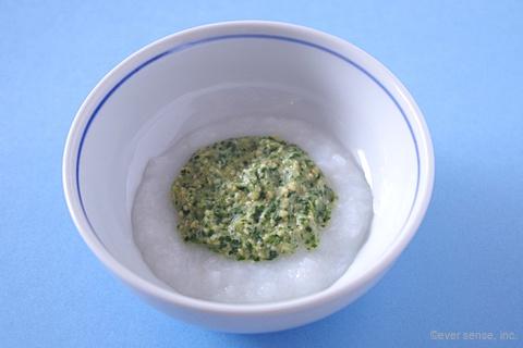 モロヘイヤと納豆のおかゆ