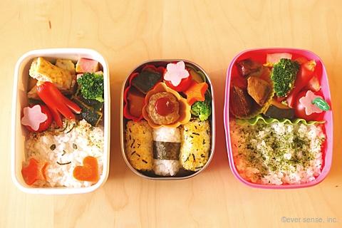 幼稚園のお弁当のおかず